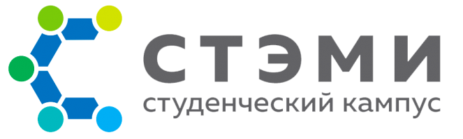 СТЭМИ Кампус - Личный кабинет студента
